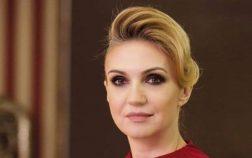 Елена Агафонова