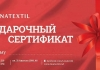 linatextil