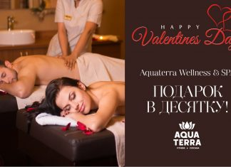 Aquaterra Wellness & SPA