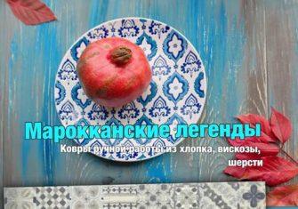 EcoFloor - напольные покрытия в Молдове