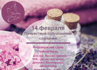 SPA & Beauty Center Olsi