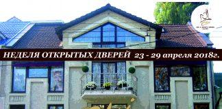 SPA & Beauty Center Olsi