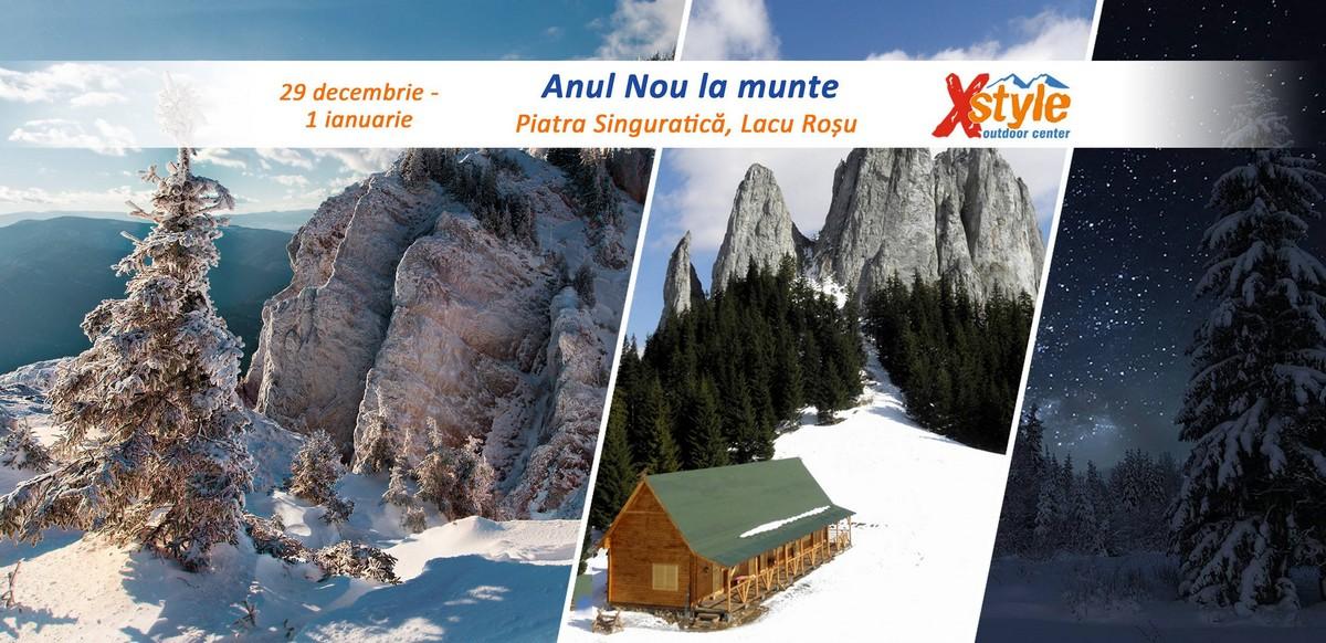X-Style: новый год в горах Румынии