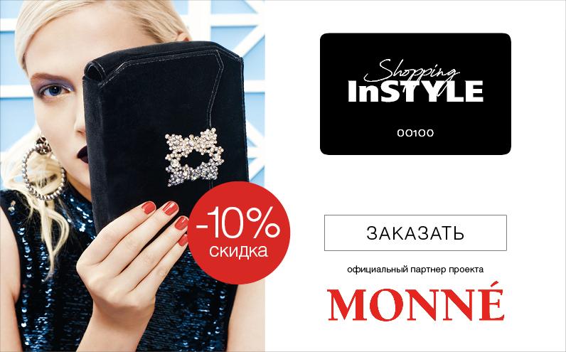 monne_card