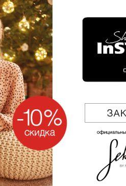 Sekana в проекте Instyle Shopping Card