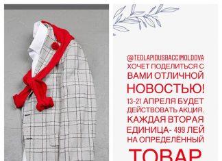 Ted Lapidus & BACCI Moldova