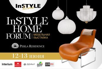 InSTYLE HOME FORUM