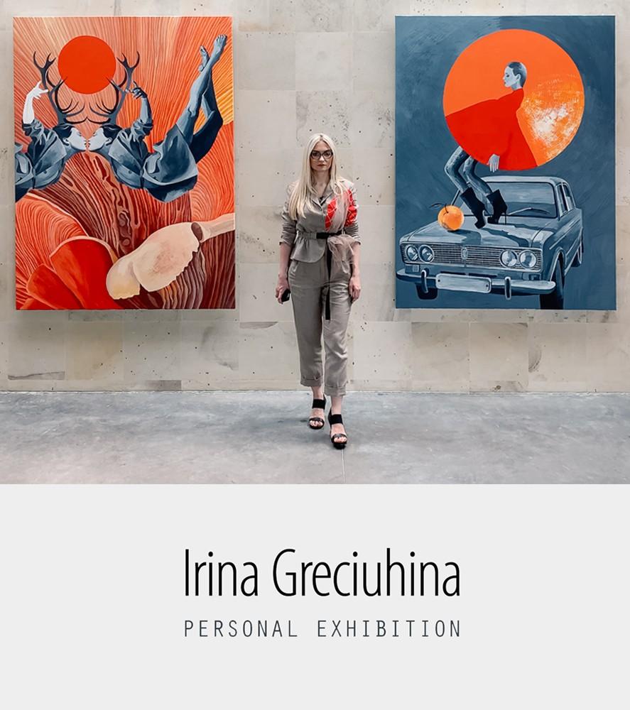 Ирина Гречухина