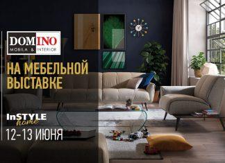 Domino Chisinau
