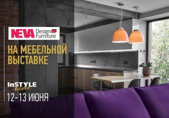 neva_design