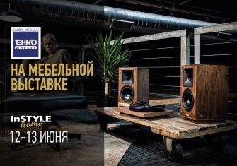 tehno_market