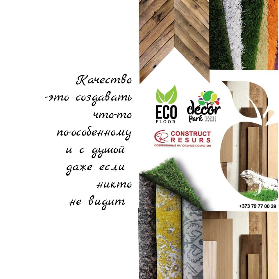 eco floor напольные покрытия