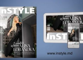 instyle_52