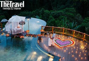 The Travel 14 февраля на Бали